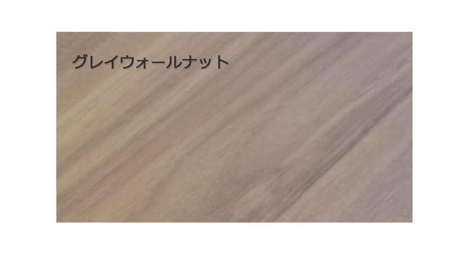 CTRUK-T80-25-77103イメージ6