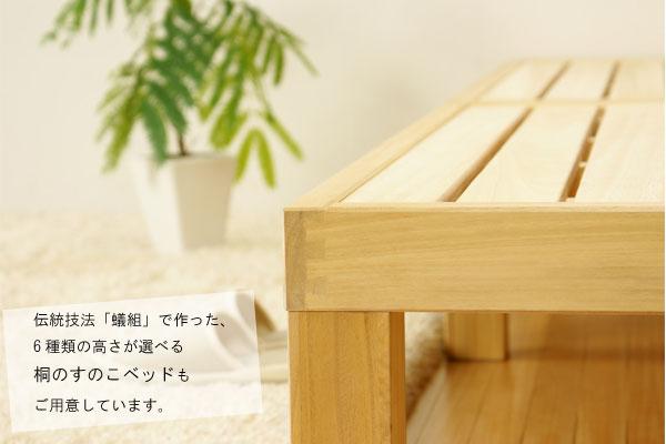 国産ひのきのナイトテーブルイメージ画像9