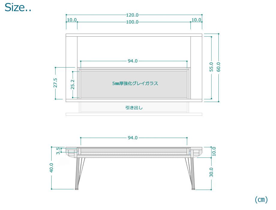 ヒノキローテーブルARCAサイズ