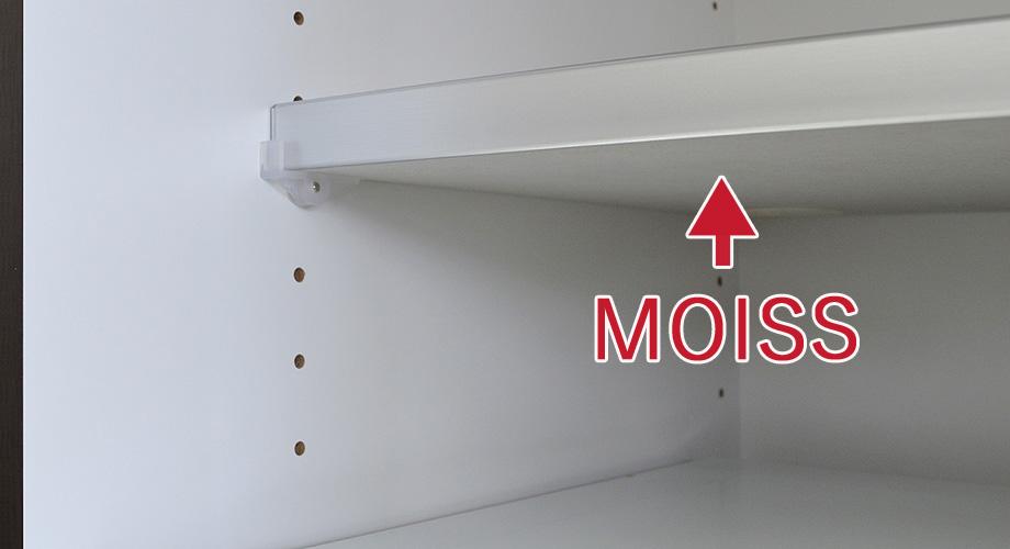 (アルム2)レンジ台幅60cmMOISS(電子レンジ収納部)