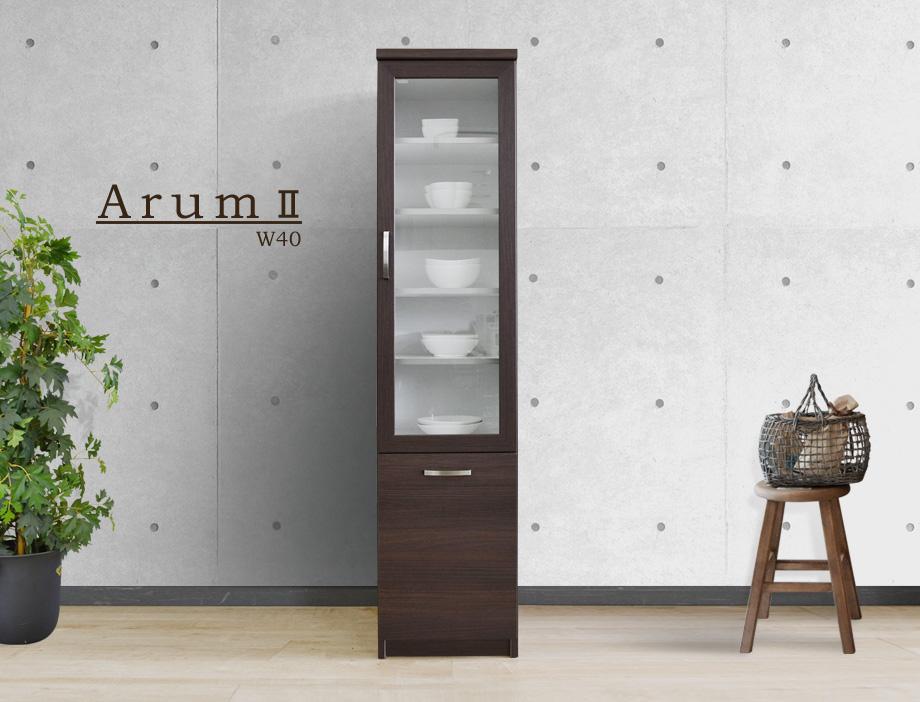(アルム2)スリム食器棚幅40cmイメージ1