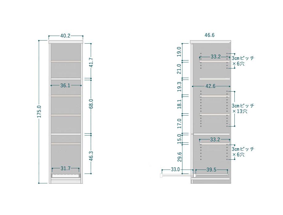 (アルム2)スリム食器棚幅40cmサイズ