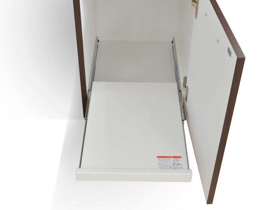 (アルム2)スリム食器棚幅40cmスライド棚レール