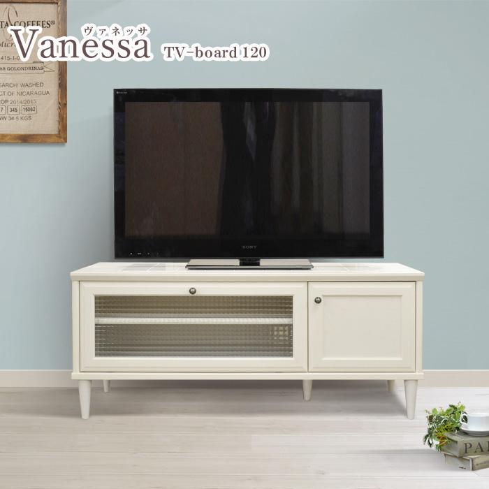 テレビ台、ヴァネッサ、正面イメージ