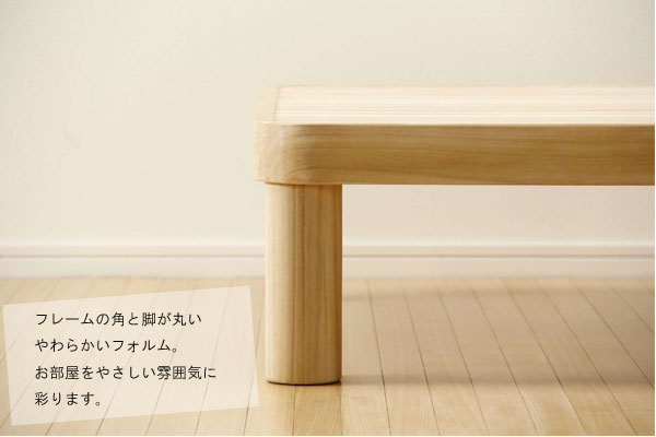 国産 桐のすのこベッド・シングル・角丸タイプイメージ画像2