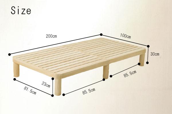 国産 桐のすのこベッド・シングル・角丸タイプイメージ画像8