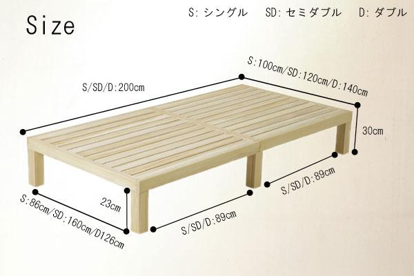 国産 桐のすのこベッド・セミダブルイメージ画像9