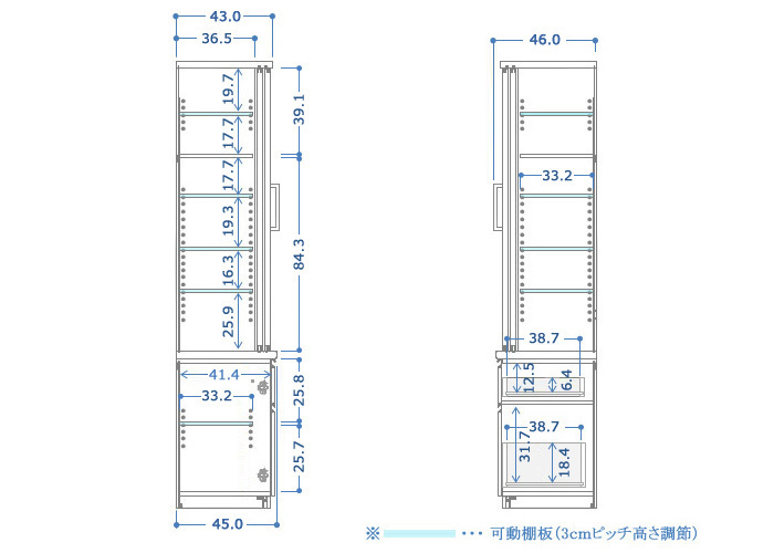 食器棚クラウド90、サイズ詳細2