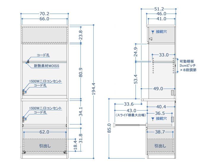 レンジ台クラウド2、サイズ詳細