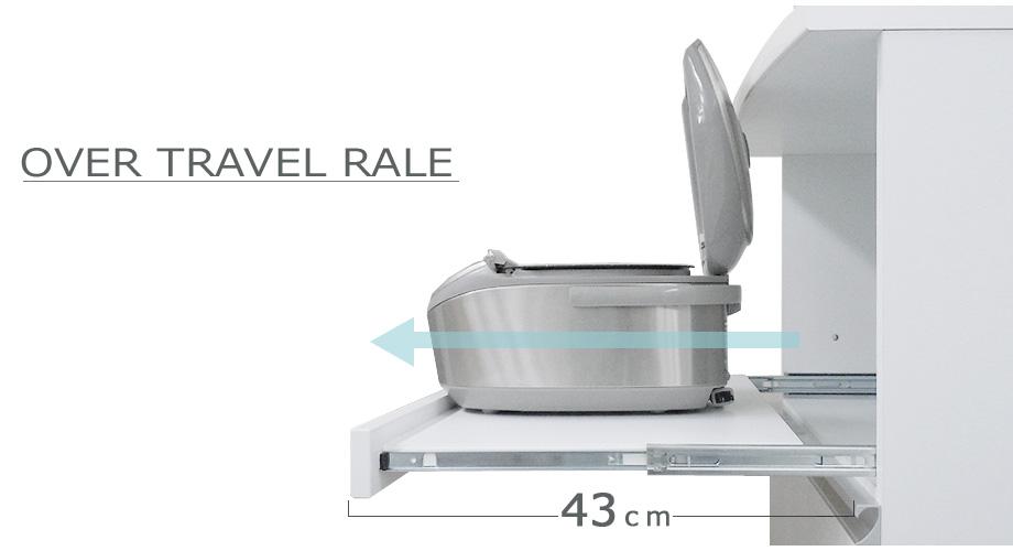 (クラウド2)レンジ台幅70cmホワイトスライド棚1