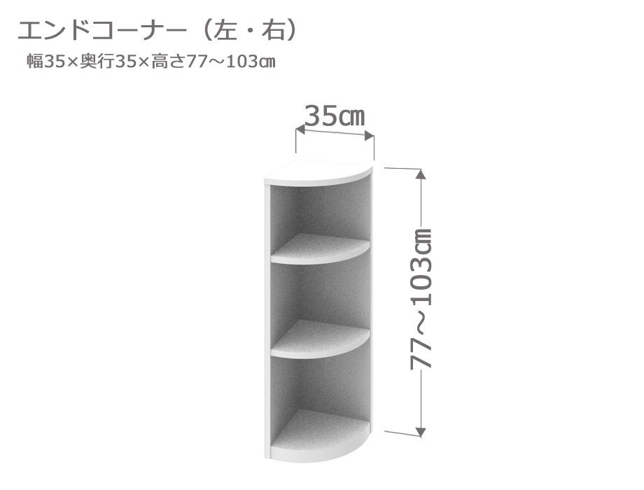 CTRUK-SCL/SCR25-77103イメージ2