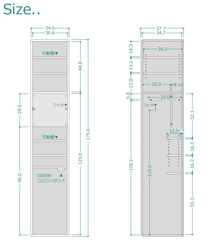 掃除機収納ラック、サイズ詳細