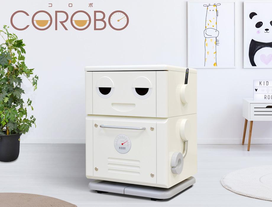 COROBOレトロなロボット型チェスト商品イメージ1