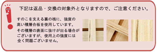 国産 桐のすのこベッド・シングルイメージ画像12