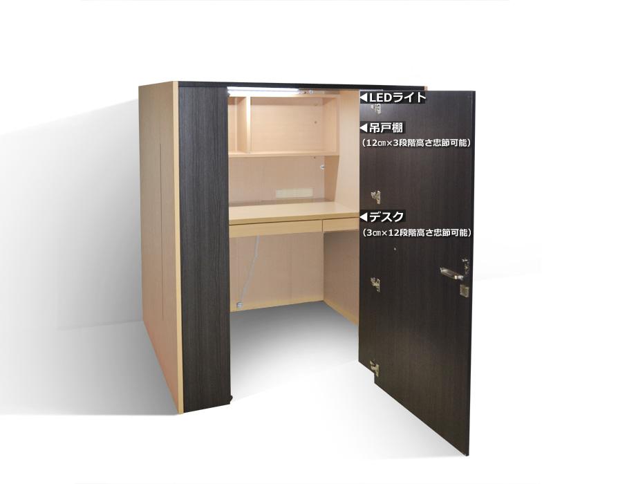 COZYROOM個室デスクイメージ画像9
