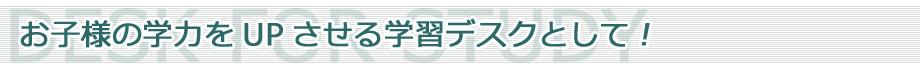 COZYROOM個室デスクイメージ画像11