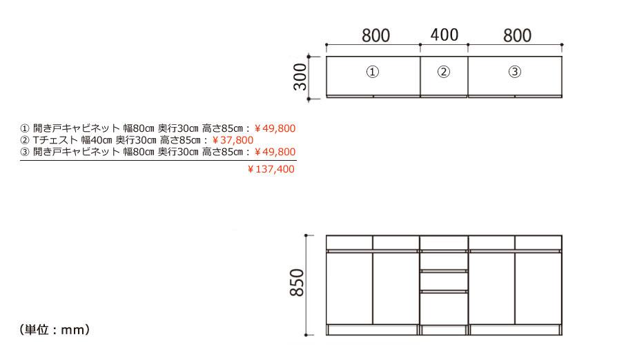 CTRUK-T80-25-77103イメージ13