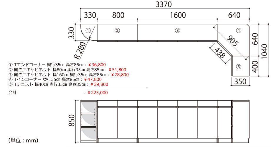 CTRUK-TH25-77103イメージ13
