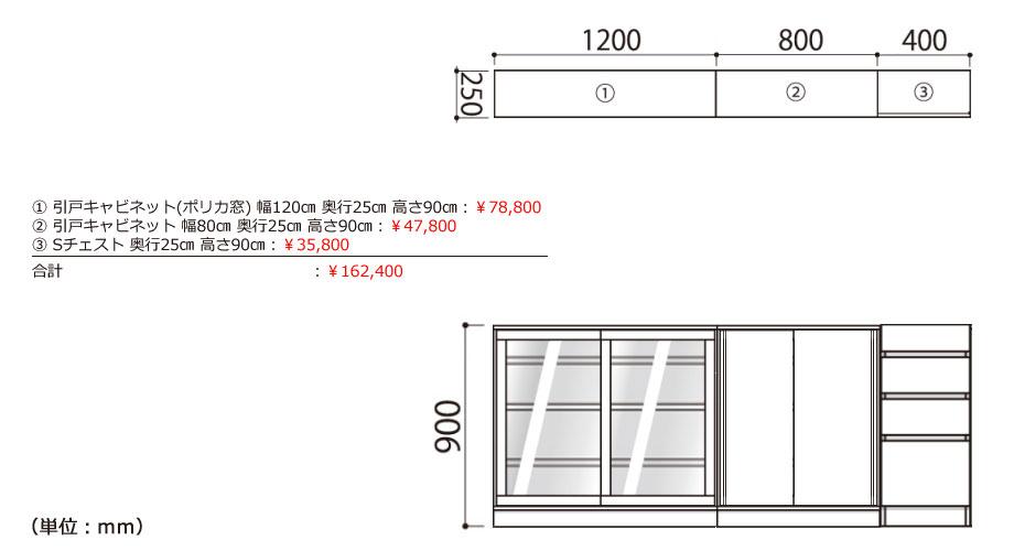 CTRUK-S80-25-77103イメージ13