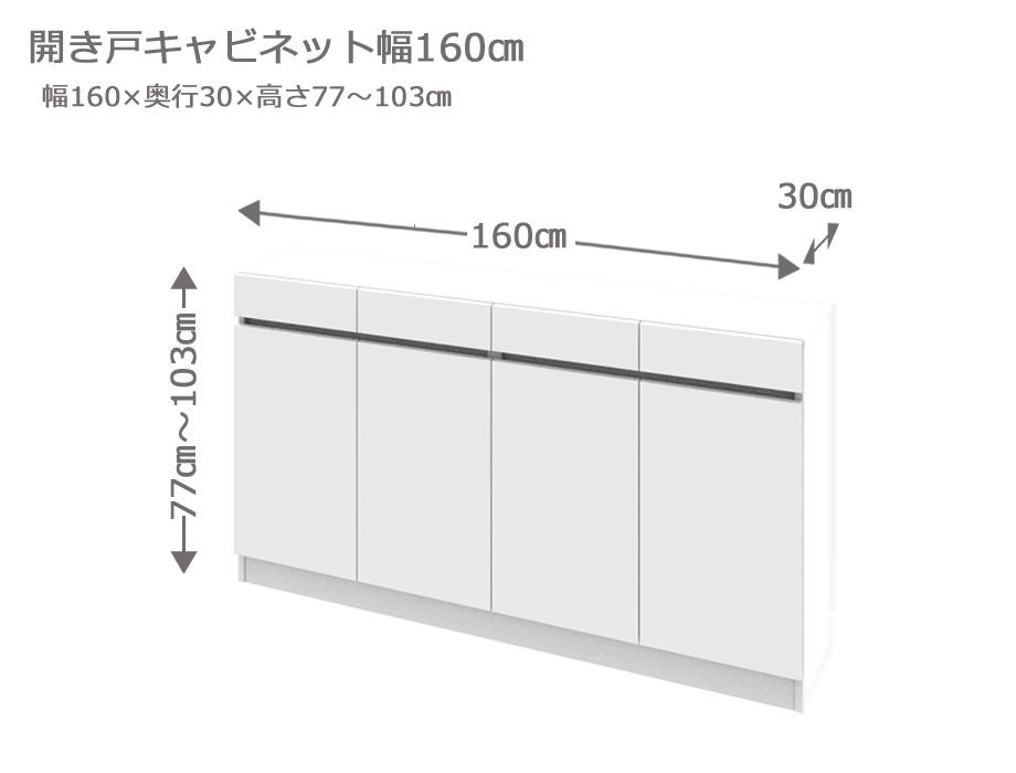 CTRUK-T80-25-77103イメージ2