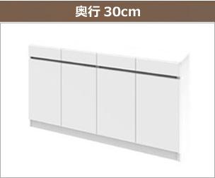 CTRUK-T160-30-77103リンク