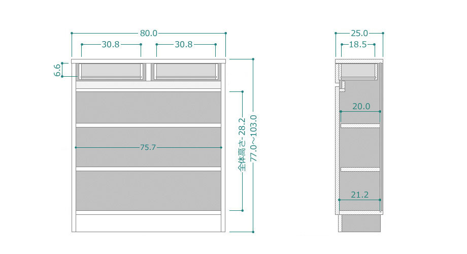 CTRUK-T80-25-77103サイズ