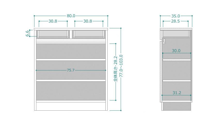 CTRUK-T80-30-77103サイズ