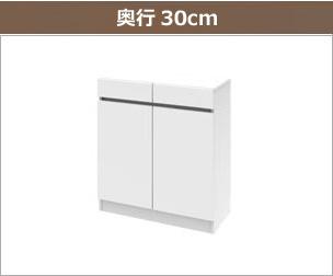 CTRUK-T80-30-77103リンク