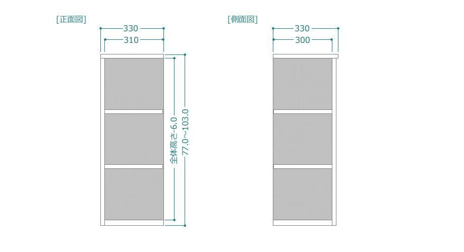 CTRUK-TH25-77103サイズ