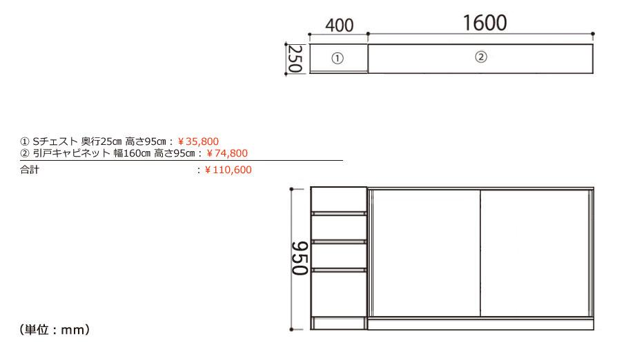 CTRUK-SH25-77103イメージ13