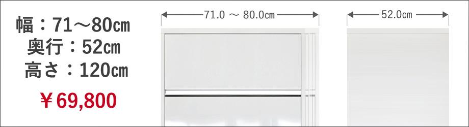 レンジ台[クーボ]