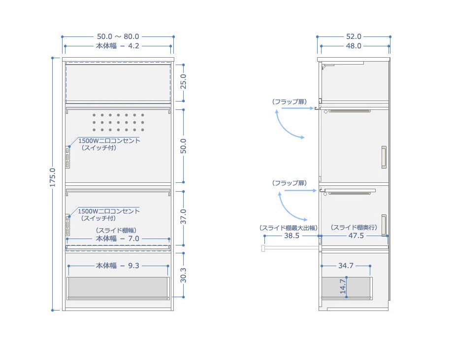 レンジ台[クーボ]幅50~70・奥行52cmサイズ図