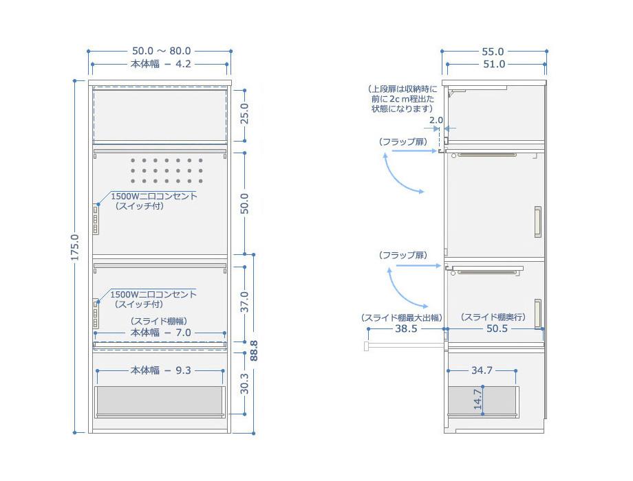 レンジ台[クーボ]幅71~80・奥行55cmサイズ図