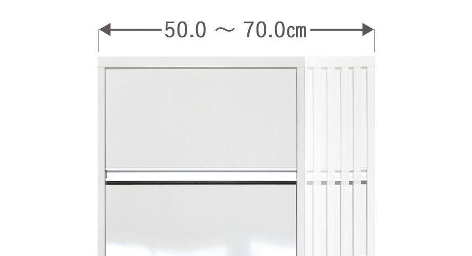 レンジ台[クーボ]幅50~70cm