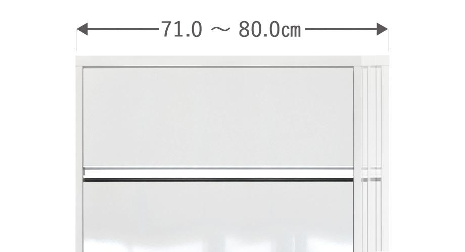 レンジ台[クーボ]幅71~80cm