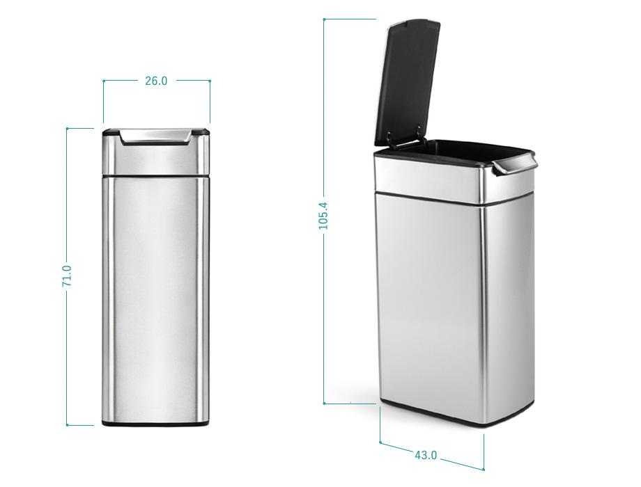 simplehumanダストボックスCW2016サイズ