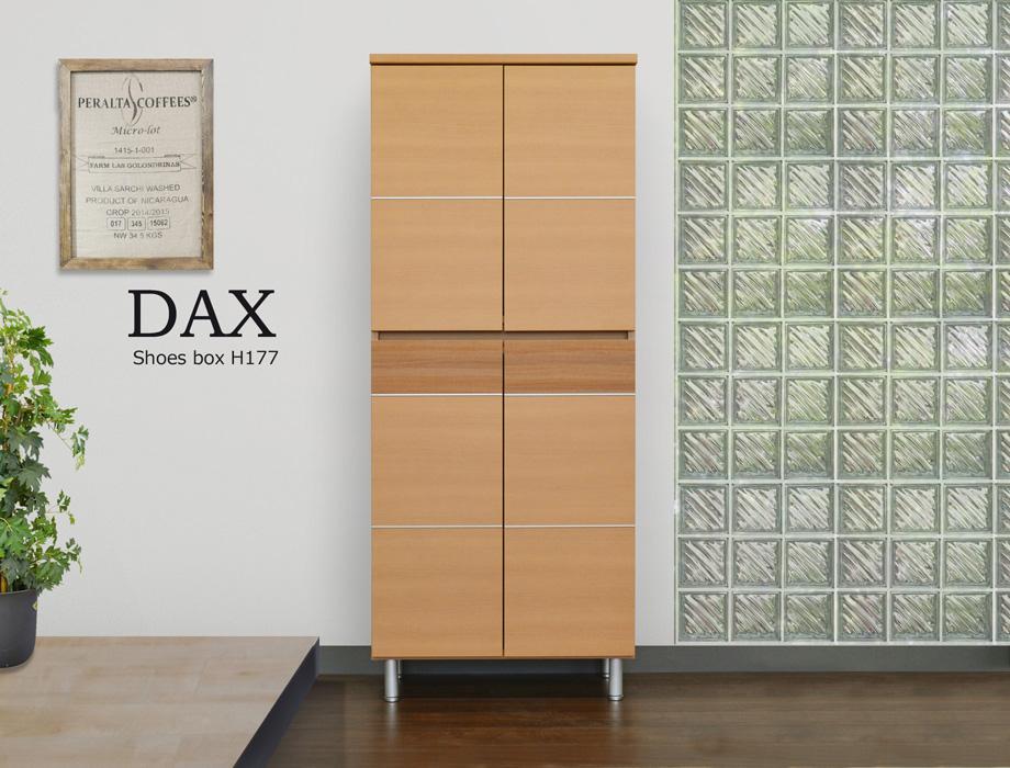 DAX(ダックス)シューズボックス ハイタイプイメージ1