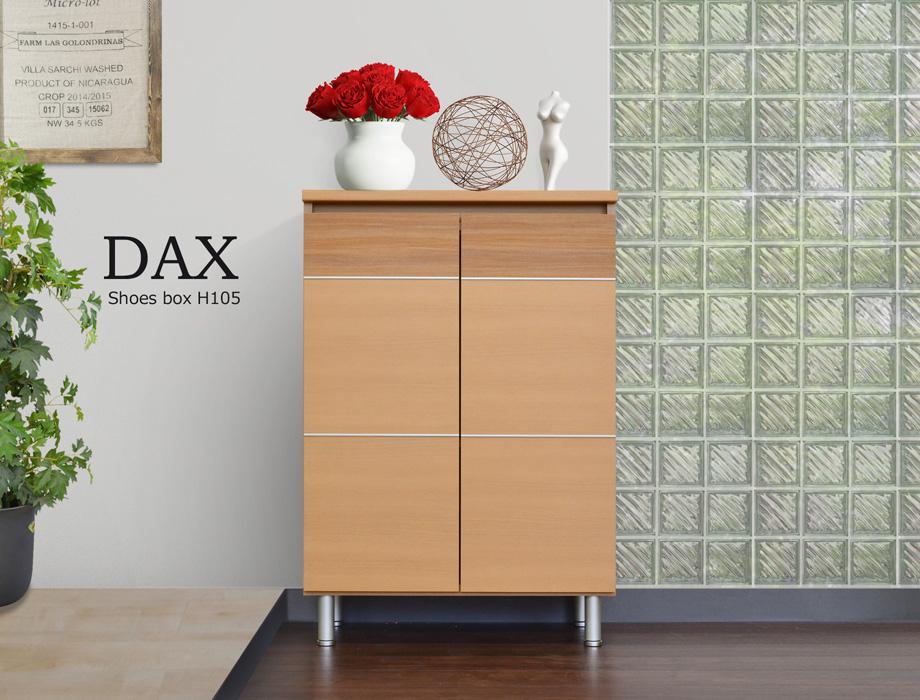 DAX(ダックス)シューズボックス ロータイプイメージ1