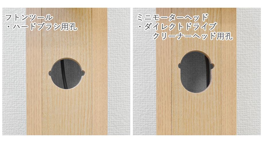 ダイステーション商品イメージ10