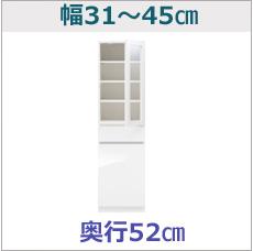 g1-3145-52.jpg