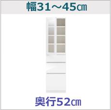 g3-3145-52.jpg