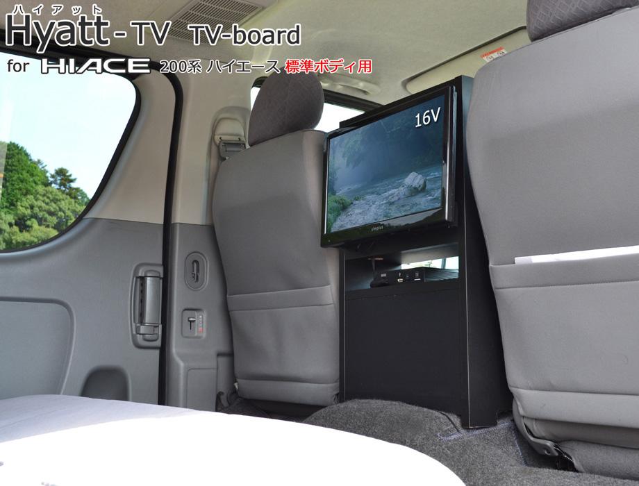 ハイアットテレビボード商品イメージ1