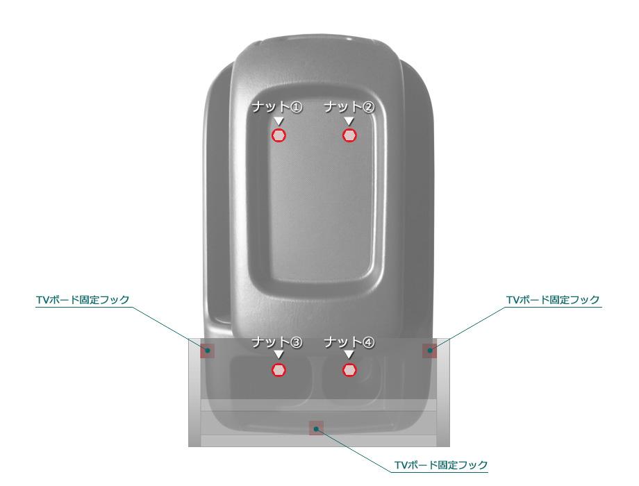 ハイアットテレビボード商品イメージ14
