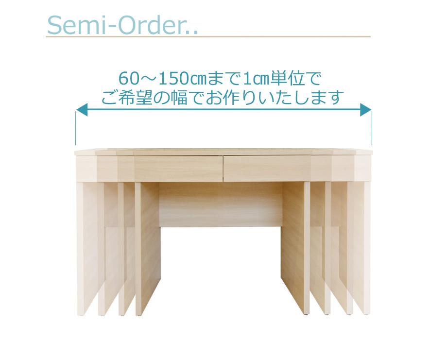 IDEA(イデア)デスク(幅80~150cm×奥行45cm×高さ75cm)画像5