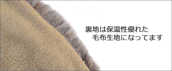 こたつ布団・天板105×75cm用イメージ画像5