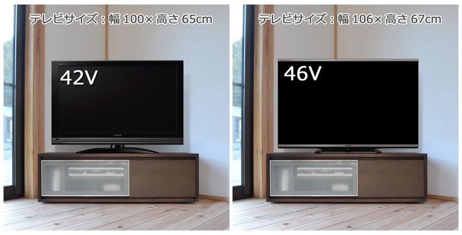 KODO(コドウ)コーナーテレビボード幅120cm・ダークブラウンイメージ25