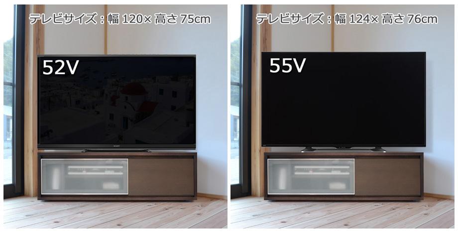 KODO(コドウ)コーナーテレビボード幅120cm・ダークブラウンサイズ26