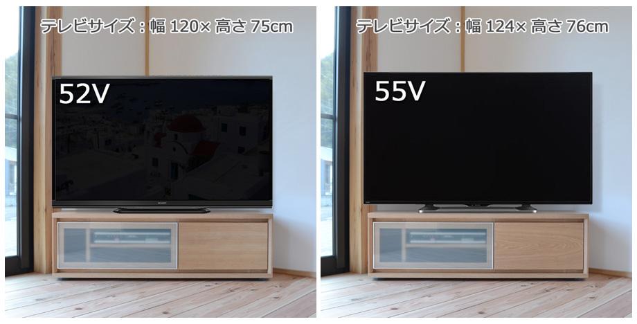 KODO(コドウ)コーナーテレビボード幅120cm・ナチュラルサイズ26