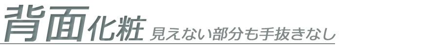 KODO(コドウ)コーナーテレビボード幅120cm・ナチュラルイメージ15