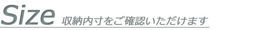 KODO(コドウ)コーナーテレビボード幅120cm・タイトル7